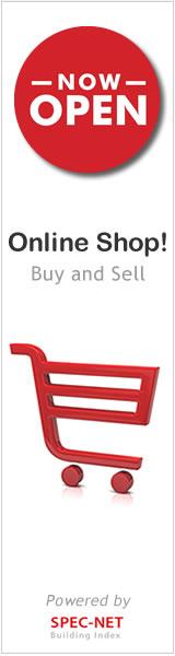 spec-net online shop