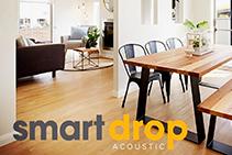 Acoustic Luxury Vinyl Plank Flooring from Sherwood Enterprises