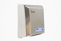 S-200 Automatic Hand Dryer from Star Washroom