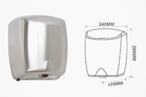 Automatic Jet Hand Dryers - The S-205-SS from Star
