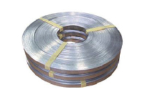 High-Grade Stainless Steel Band for Industrial Applications from Bellis Australia