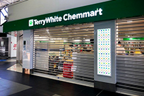 ClearVision Transparent Retail Roller Shutters from ATDC