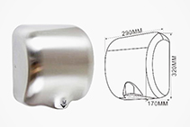 Fast-dry Automatic Hand Dryers - S-201-SS from Star