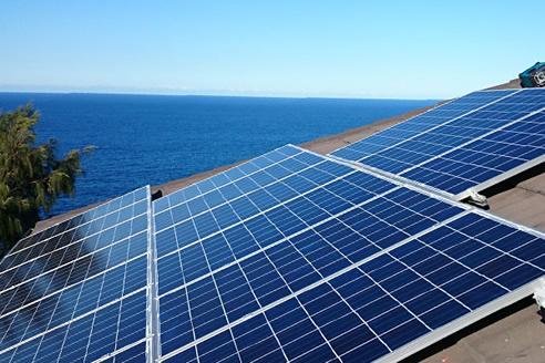 Online Solar Power Quotes Solaray